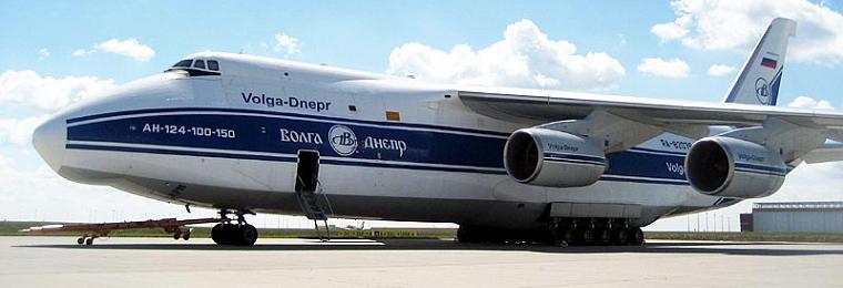 Ан-124 построен по